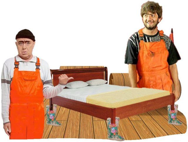 Можно передвинуть мебель с помощью валенок