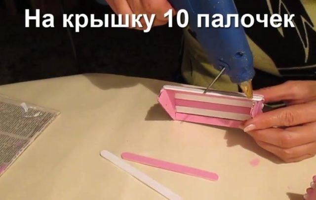 На крышку 10 палочек