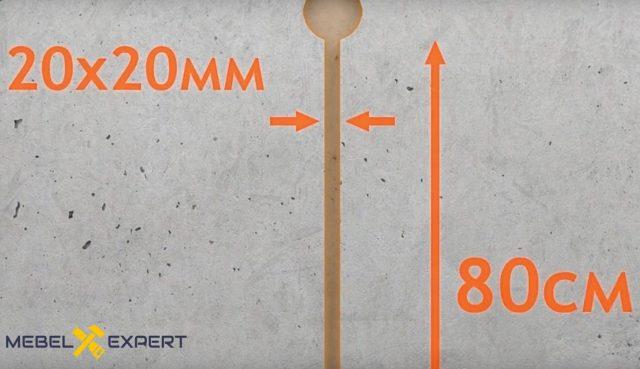 Регулятор будет установлен на высоте примерно 80 см от пола