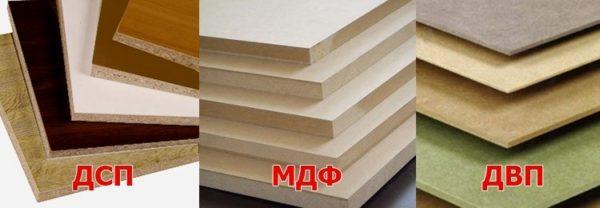 Чаще всего для изготовления мебели используют МДФ, ДВП и ДСП