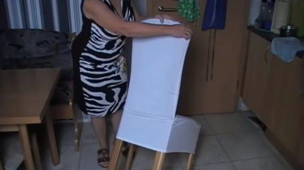 На фото готовый чехол, вид со спинки