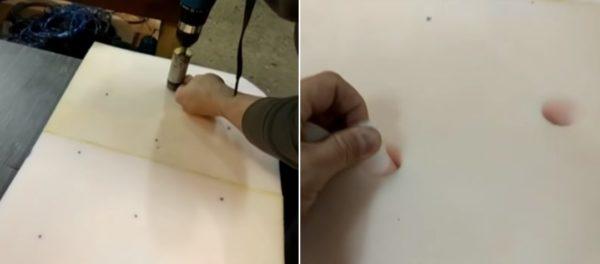 Процесс вырезания