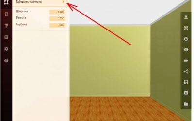 Закрыть объект можно, если щелкнуть мышкой на свободной зоне рабочего окна