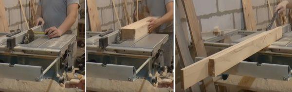 Выставляют нужную ширину распила и нарезают из бруса ламели