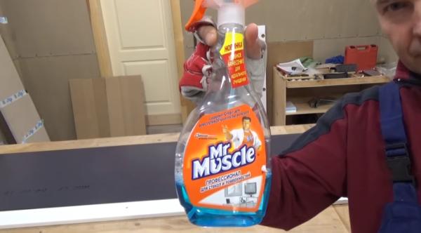 Средство для очистки поверхностей