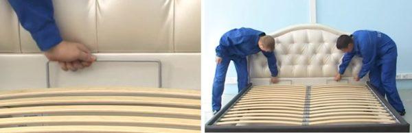 В передней части кровати крепят два ограничителя