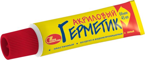 Акриловые герметики