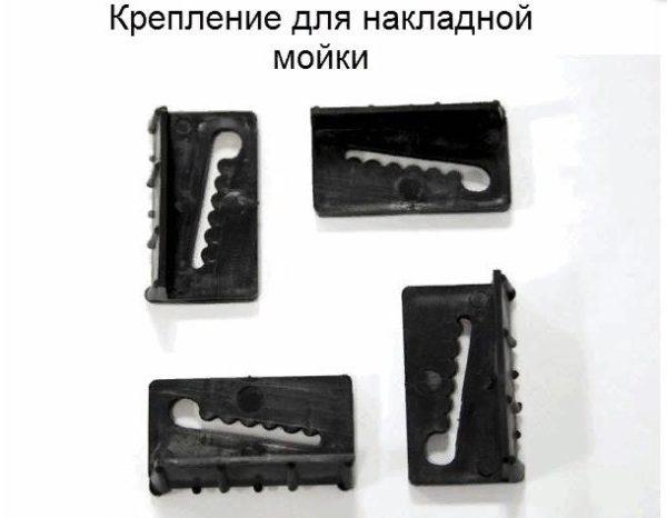 Крепежные элементы накладных моек
