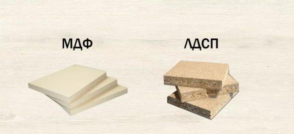МДФ и ЛДСП часто используют для создания различных конструкций, как профессиональные мебельщики, так и новички