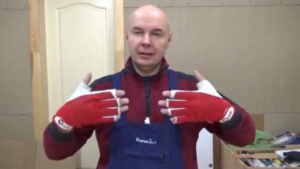 При работе состекломвсегда надевайте перчатки