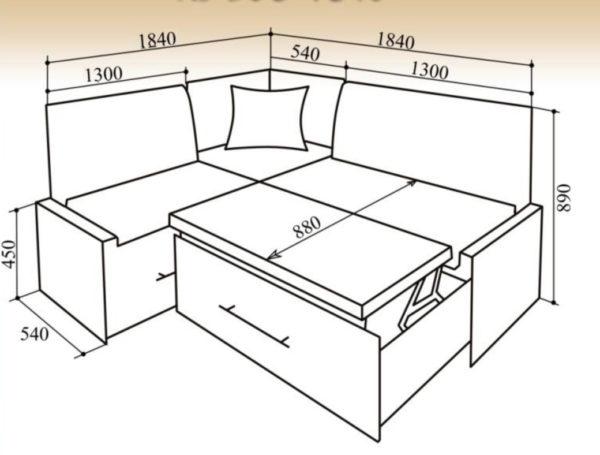 Уголок со спальным местом