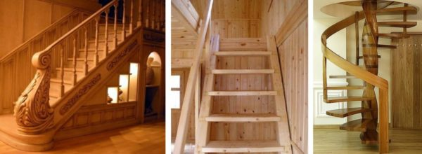 Разновидности деревянных лестниц
