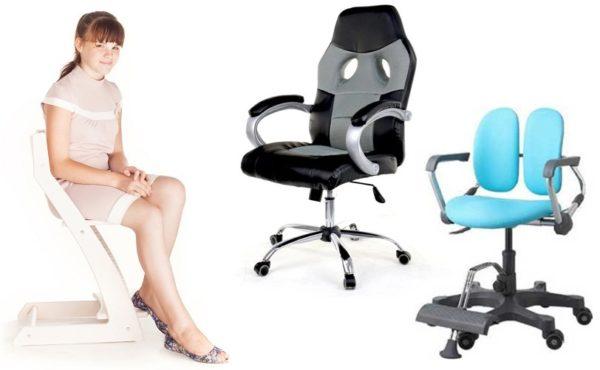 Для подростков желательно выбирать ортопедические кресла, которые позволяют удерживать спину в правильном положении