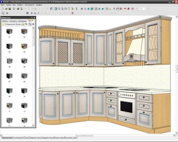 Компьютерная программа для визуализации проекта кухни