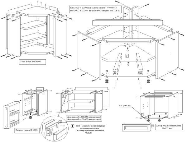 Детальный чертеж кухонных шкафов