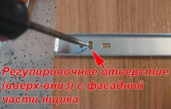 """Дублирующее регулировочное отверстие для направления """"вверх и вниз"""", для фасадного сегмента оснащаемой детали шкафа"""