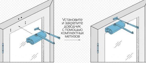 Пример установки доводчика