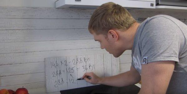 С помощью замеров и простых вычислений подбирают необходимую мощность ленты