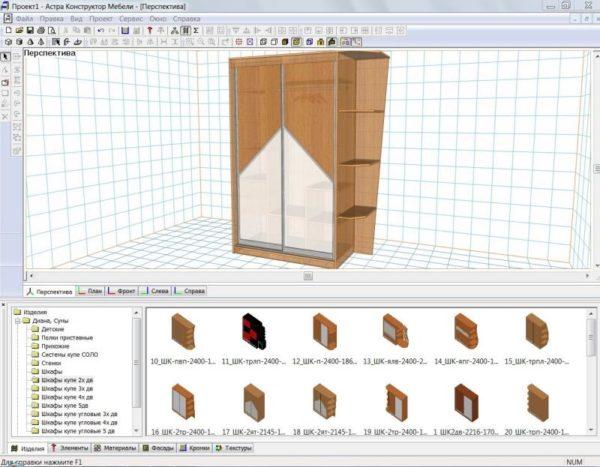Пример работы в «Астро конструктор мебели»