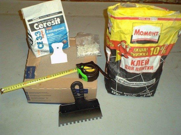 Подготовьте инструменты и материалы