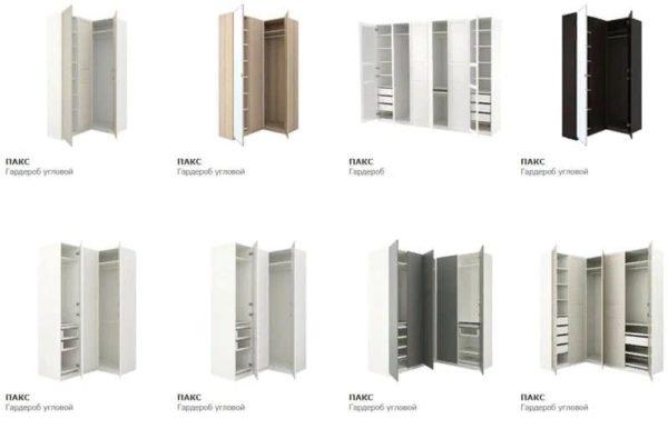 Разнообразие шкафов гардеробной системы Пакс
