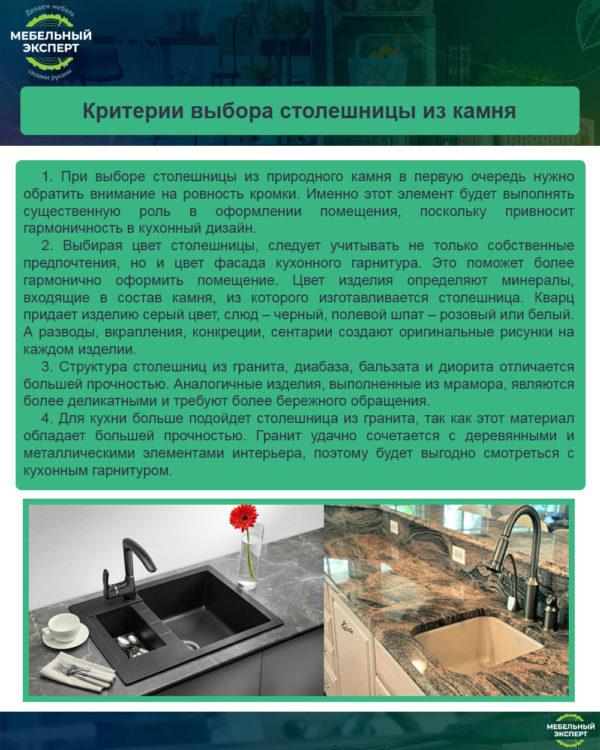 Установка посудомоечной машины допускается