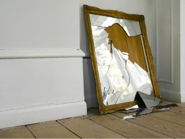 Разбилось зеркало