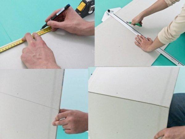 Разрезаем гипсокартон