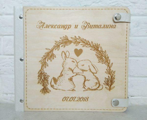 """Свадебный фотоальбом """"Зайки"""" из кожи и фанеры с выжженным рисунком"""