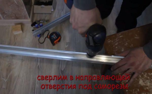Сверление отверстий для крепежа
