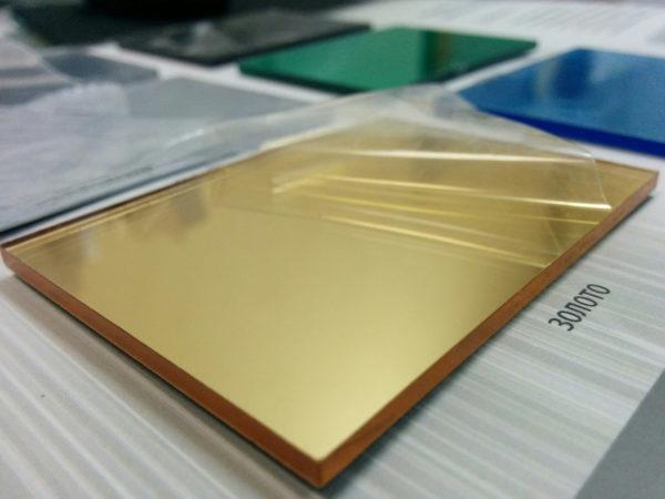 Золотой зеркальный пластик