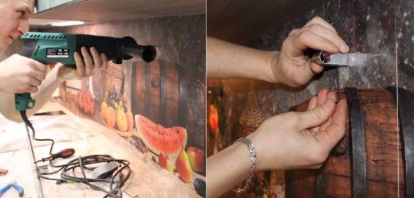 Сверление отверстий и установка держателей
