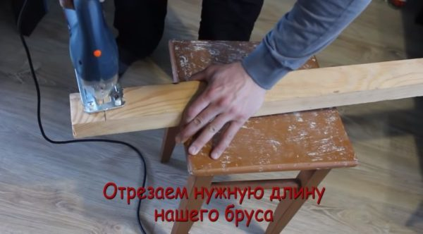 При работе с режущим инструментов соблюдайте технику безопасности