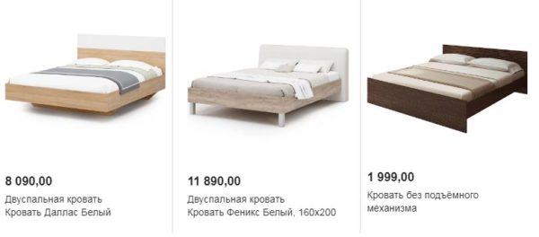 Цены на кровати из ЛДСП. Стоимость ориентировочная, уточняйте в магазинах и у производителей