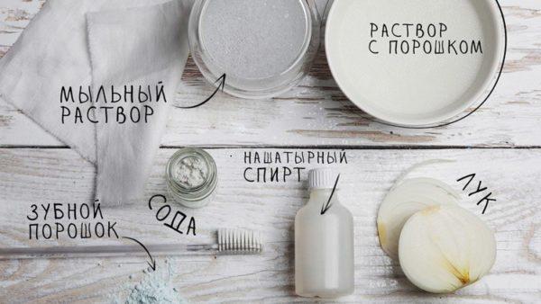 Ингредиенты для ухода за ювелирными изделиями