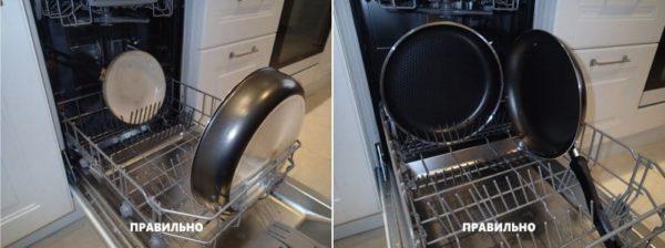 Как загружать в посудомоечную машину сковородки и крупную посуду