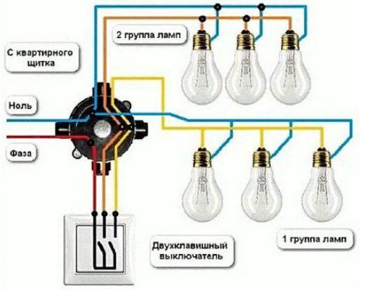 Подключение ламп и выключателя