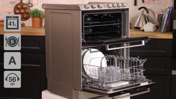 Посудомоечная машина с духовкой и плитой — 3 в 1
