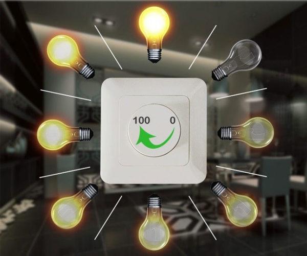 Регулируемый выключатель света