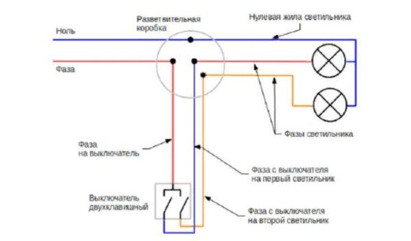Схема подключения двух источников света