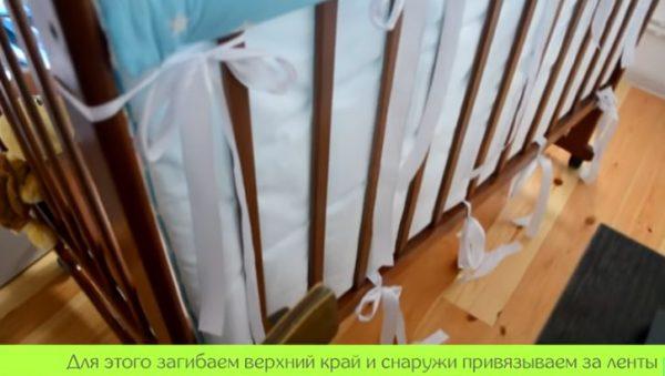 30-2-e1554132288280-600x339 Как сшить бортики в кроватку для новорожденных своими руками