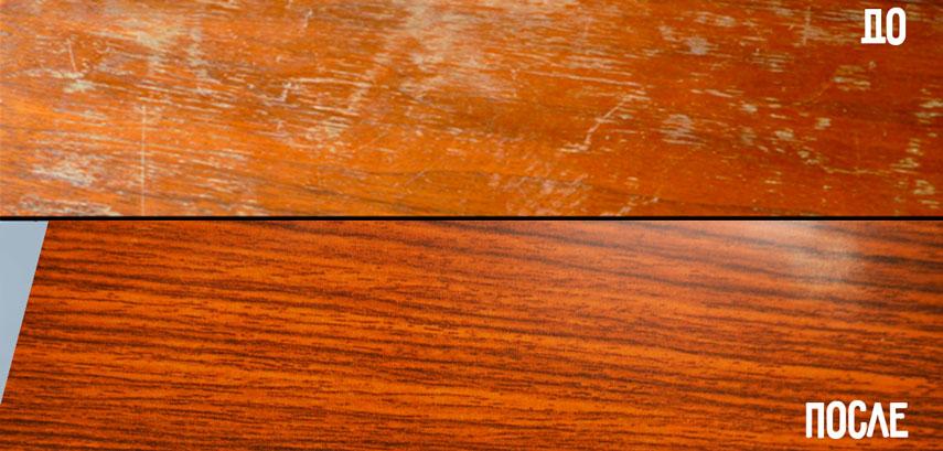 Как убрать царапины с мебели: простые и незамысловатые способы и специальные средства
